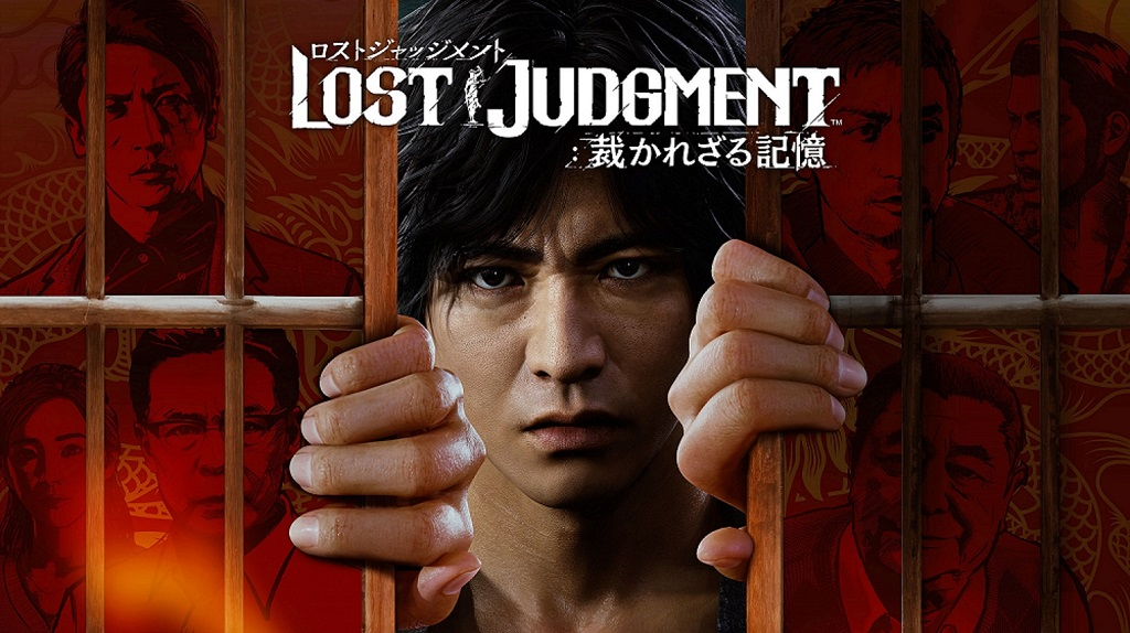 『LOST JUDGMENT:裁かれざる記憶』発売記念!特別ログインボーナスを開催!